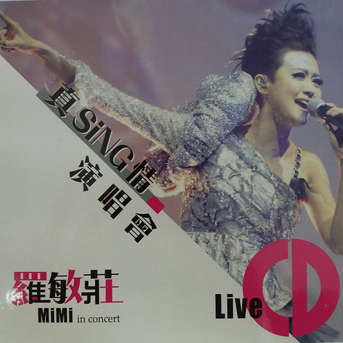 羅敏莊 - Mimi Lo - 真SING情演唱會 3CD