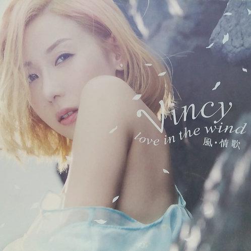 泳兒  – 風情歌(CD+DVD)