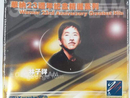 林子祥 - 華納23週年紀念精選系列 林子祥 (CD+Karaoke VCD)