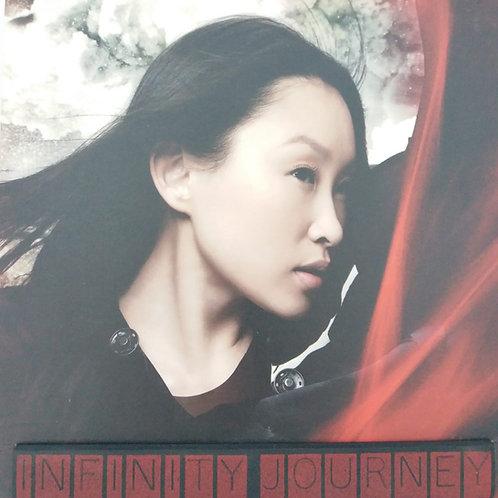 王菀之 - Infinity Journey (CD+DVD/DSD)