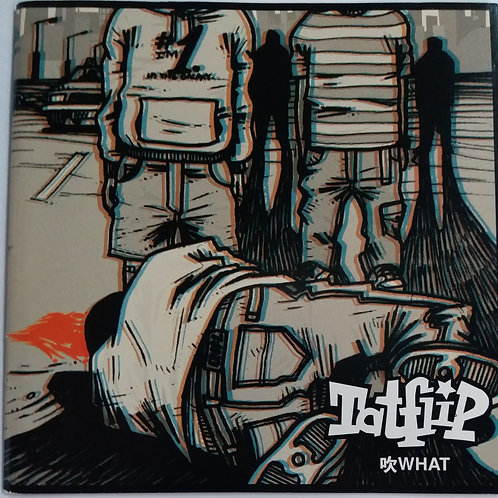 Tatfilp -  吹what