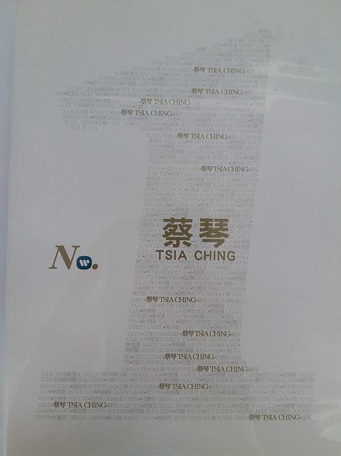 蔡琴 - 華納No.1系列 (蔡琴 Tsia Ching)2 CD/DSD