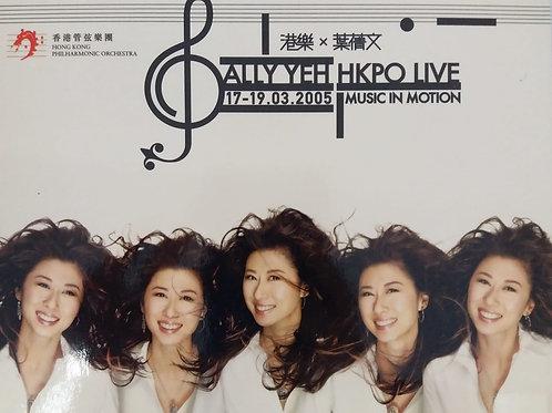 葉蒨文 x 港樂 - Music in Motion (2 CD)