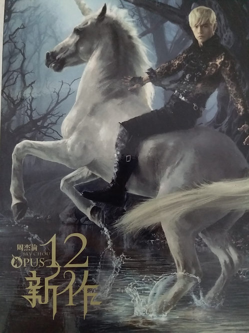 周杰倫 - 十二新作 (CD+DVD)