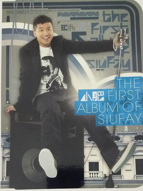 小肥 - The First Album Of Siufay
