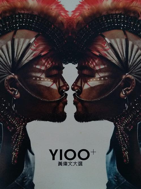 黃偉文 - Y100 That's Y I'm Gratful (3 CD/DSD)