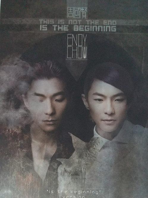周國賢 - This Is Not The End Is The Beginning (CD+DVD)
