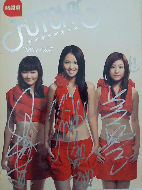Hotcha - Hotcha同名專輯 熱賀本(CD+DVD/簽名版)
