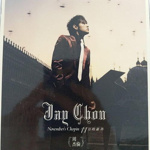 周杰倫 - 十一月的蕭邦  (CD+VCD)
