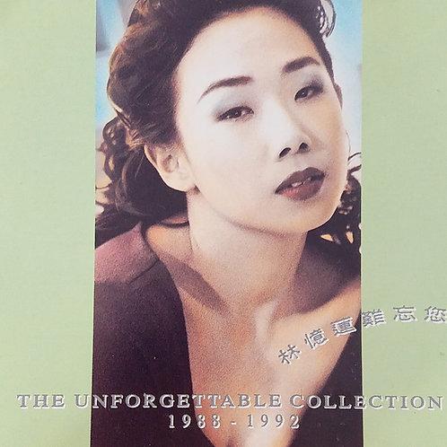 林憶蓮 - 難忘您: 華納白金經典十五首 The Unforgettable Collection 1988-1992