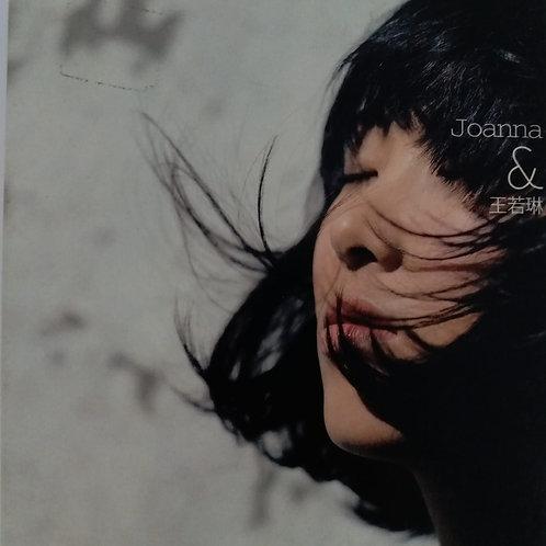 王若琳 Joanna Wang - Joanna & ( 2 CD)