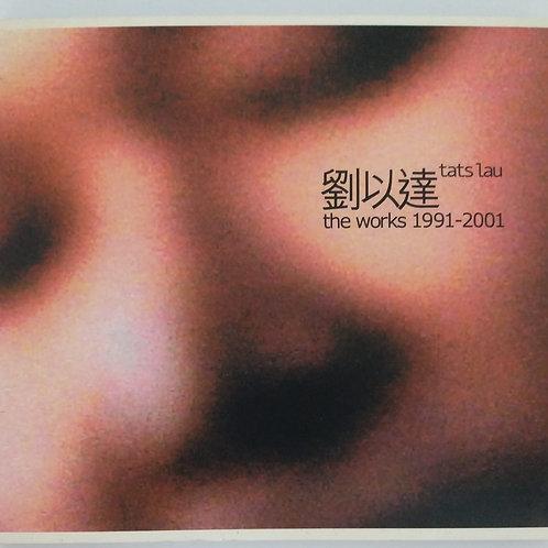 劉以達 - the works 1991-2001