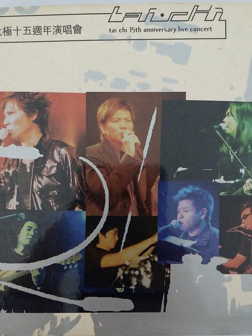 太極 - 十五週年演唱會 (2 CD)