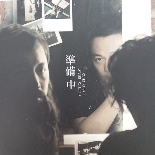 陳奕迅 -  準備中 (CD+DVD)