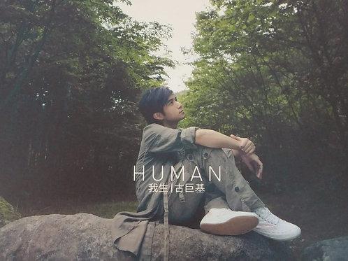 古巨基 - Human 我生 (豪華特別版) (CD+Bonus CD+DVD)