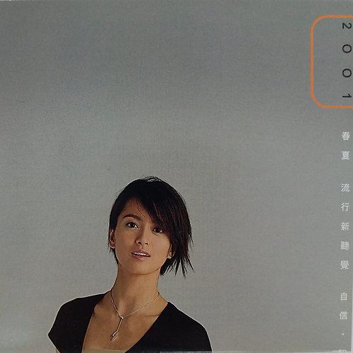 梁詠琪 - Amour