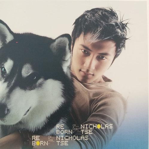 謝霆鋒 - ReBorn (CD+VCD)