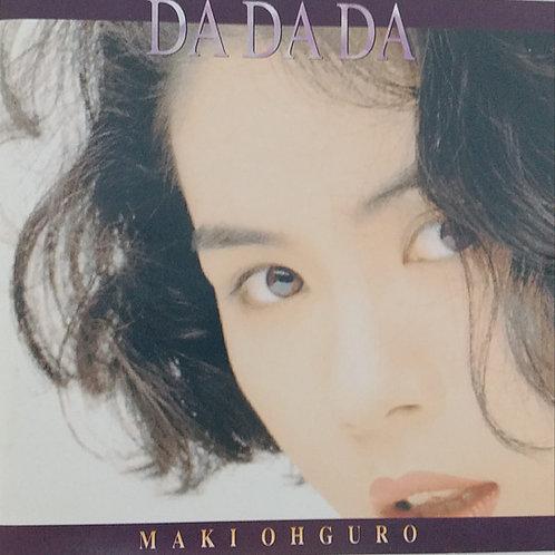 大黑摩季Maki Ohguro - DA DA DA