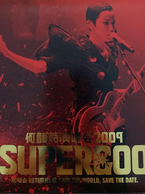 何韻詩 - SuperGoo 演唱會2009(DSD/ 3 CD)