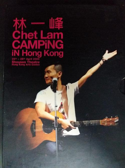 林一峰 - 林一峰 Chet Lam Camping in Hong Kong Live 演唱會 (2 CD+DVD)