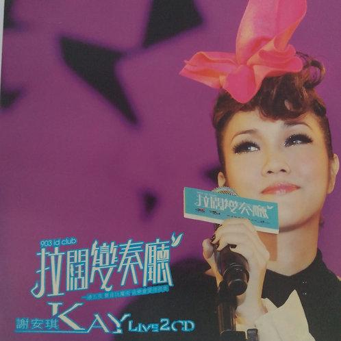 謝安琪 - 903 id Club 謝安琪拉闊變奏廳 Live (2CD)