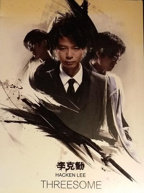 李克勤 - Threesome