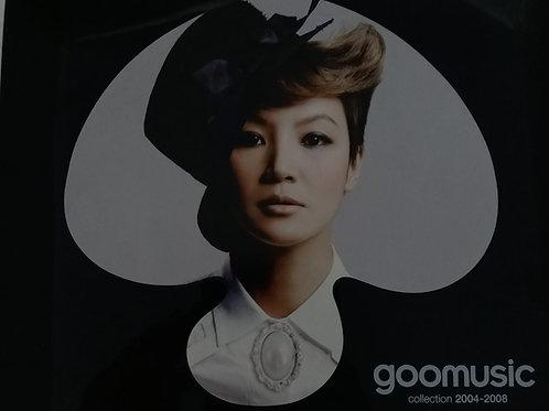 何韻詩 -Goomusic Collection 2004-2008 新曲+精選 (2CD + Karaoke DVD)
