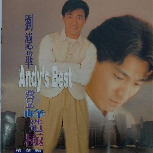 劉德華 - 登峰造極精華輯 (Andy's Best)