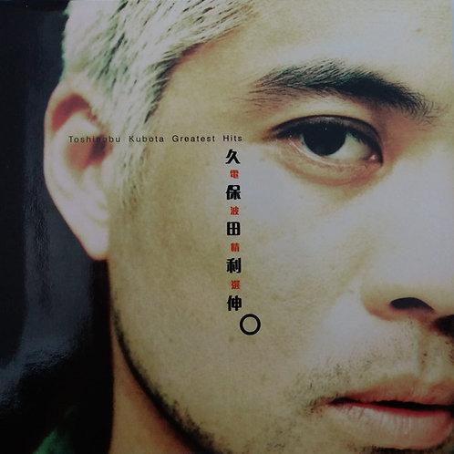 久保田利伸 Toshinobu Kubota - Toshinobu Kubota Greatest Hits