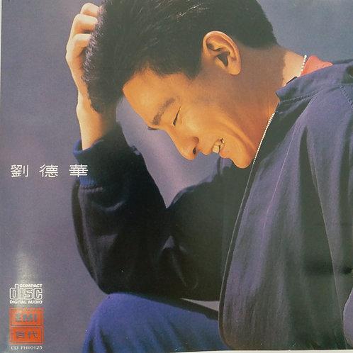 劉德華 - 共你傷心過 (日本/TO 1A1)