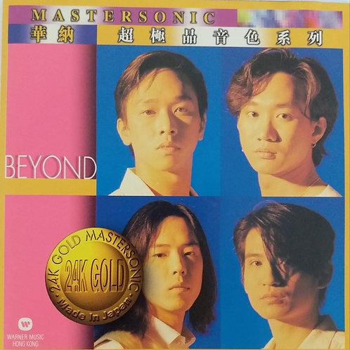 Beyond - 華納超極品音色系列 (日本1MM1 24K金碟)