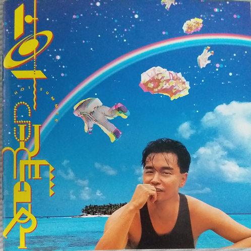 張國榮 - Hot Summer (T113 01 膠圈)
