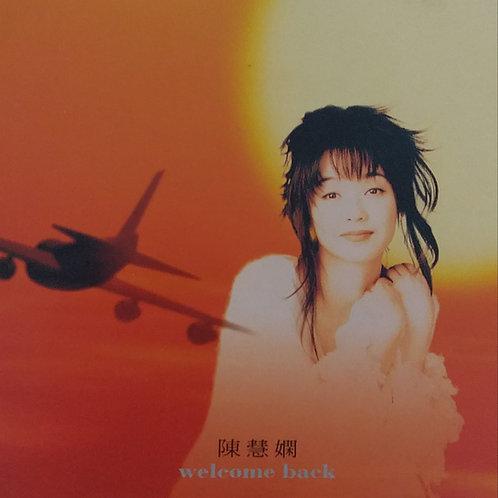 陳慧嫻-Welcome Back