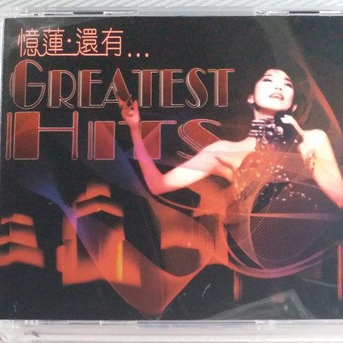 林憶蓮 - 還有...Greatest Hits (2 CD)