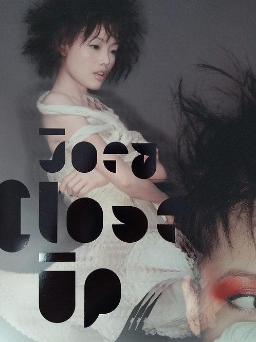 容祖兒 - Close Up (DSD)