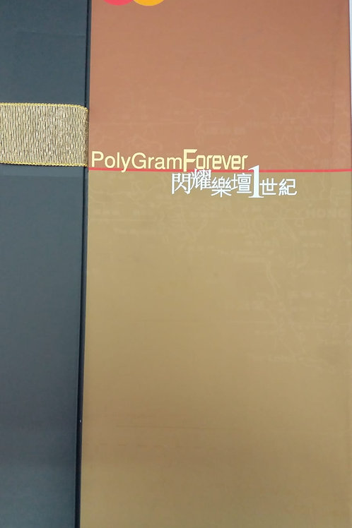 PolyGram Forever 閃耀樂壇1世紀 (6 CD+2 VCD)