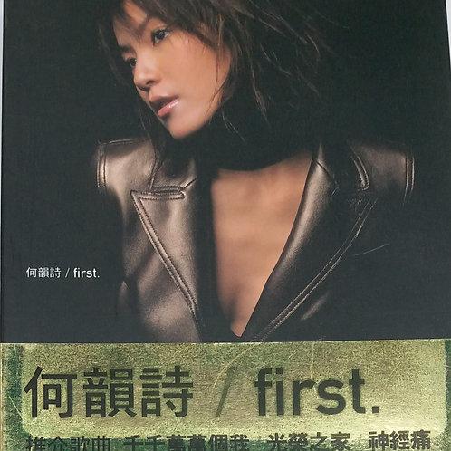 何韻詩 - First