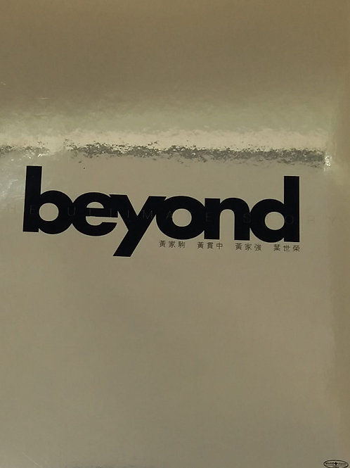 Beyond - The Ultimate Story ( 3 CD+DVD)