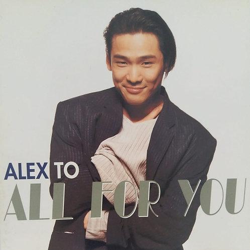 杜德偉 Alex To - All For You