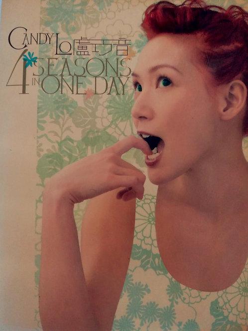 盧巧音 - 4 Seasons In One Day (新曲 + 精選)(2 CD/DSD)