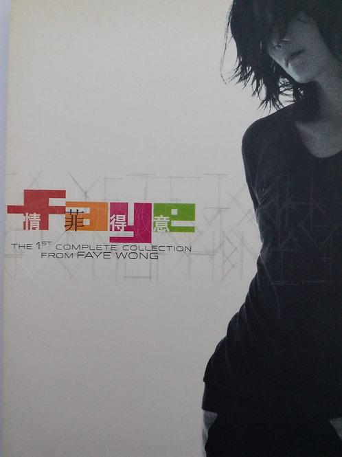 王菲 - 情菲得意 (3CD/DSD+DVD)