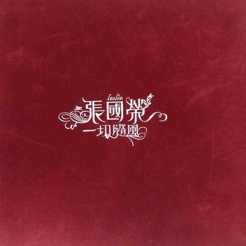 張國榮 - 一切隨風CD 錦盒精裝版
