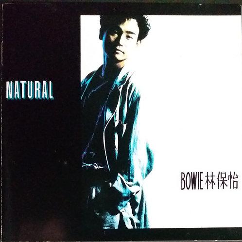 林保怡 - Natural (日本天龍版)