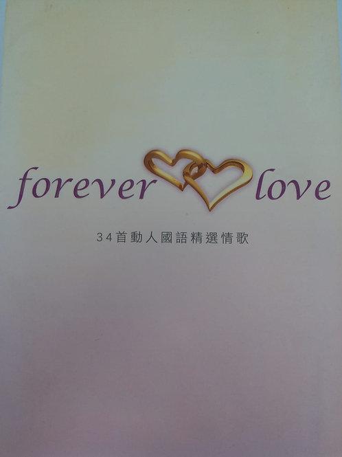 Forever Love 34首動人國語精選情歌 (2 CD)