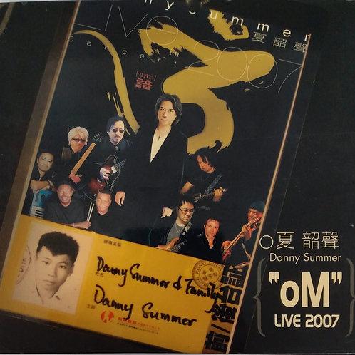 夏韶聲 - ''oM'' Live 2007 (2 CD)