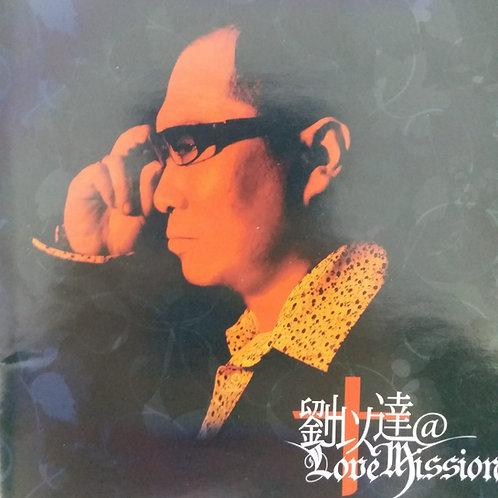 劉以達 - Love Mission