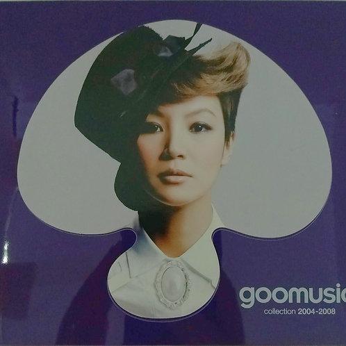 何韻詩 -Goomusic Collection 2004-2008 新曲+精選 (2CD + Karaoke DVD/紫色)