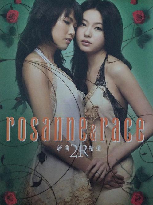 2R 新歌+精選 (CD+DVD)