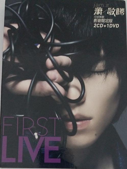 蕭敬騰 – 蕭敬騰同名專輯 First Live影音限定版(2 CD+DVD)