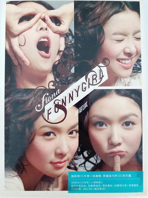 薛凱琪 - Funny Girl (CD+VCD)